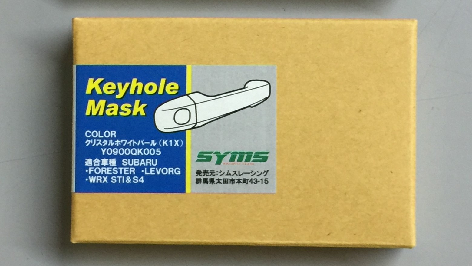 Syms Key Hole Cover - GT86/FR-S/BRZ (CRYSTAL WHITE PEARL - K1X)