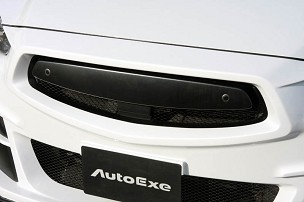 Autoexe Front Bumper with Integrated Grill - Mazda CX-3