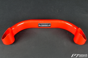 Autoexe  Lower Arm Bar (Rear) - Mazda CX-5