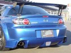 LegSport Rear Under Diffuser Spoiler  - Mazda RX-8 2004-2011