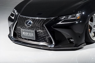LEXUS GS450H · 350 · 250 VIPSPORT 2015~ Front Under Spoiler