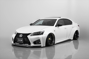 Aimgain Lexus GS450h · 350 · 250 · 300h VIP GT - 2012 - 2015 Full Kit (7pcs)