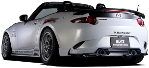 Blitz Aero Speed Rear Diffuser FRP - Mazda Miata ND (2016 - 2021)