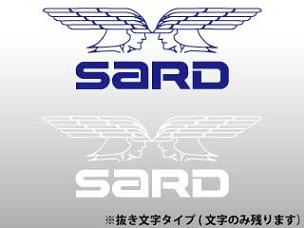 SARD Accessories - Decal (Wing - S) White