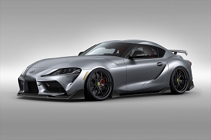 Aimgain Toyota Supra A90 2019+ Full kit (4pcs)