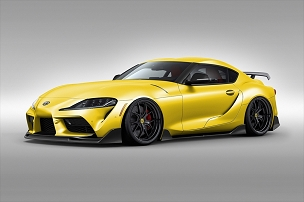 Aimgain Toyota Supra A90 2019+ Full kit (7pcs)