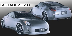 Blitz Aero Speed Front Over Fender FRP - Nissan 350Z 2003-2007