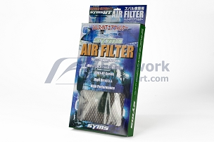 Syms Air Filter - GT86/FR-S/BRZ 2012-2015 (Pre-facelift)