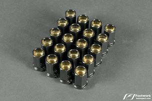 WedsSport Competition Lug Nuts (Open Ended) (M12 X 1.50)