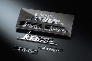 Weds/Kranze Emblem Kit