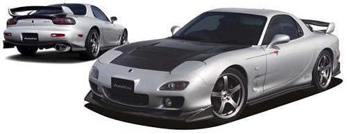 Autoexe FD-02S Side Skirts Set (Pair) - Mazda RX-7 93+