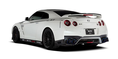 Blitz Aero Speed Rear Mudguard Carbon  - Nissan GTR R35 2017 - 2021