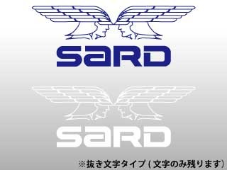 SARD Accessories - Decal (Wing - L) White